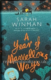 A Year of Marvellous Ways **first edition**